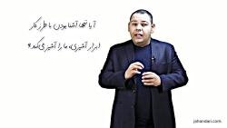 معرفی کتاب پولینستاگرام