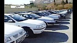انهدام باند سارقان حرفه ای خودرو در اصفهان با سرقت بیش از ۴۰ خودرو