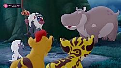 انیمیشن گارد شیر - قسمت  19