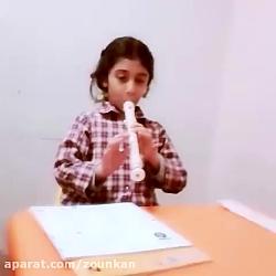 موسیقی کودک در آموزشگا...