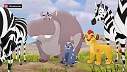 انیمیشن گارد شیر - قسمت  12