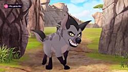 انیمیشن گارد شیر - قسمت  21