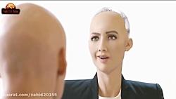 سوفیا اولین ربات هوشمند انسان نما