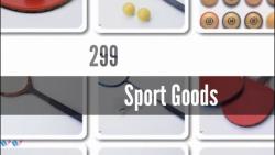 299- لوازم ورزشی