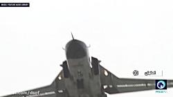کلیپ دیدنی از رزمایش ولایت 97 نیروی هوایی ارتش ج.ا.ا