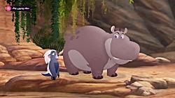 انیمیشن گارد شیر - قسمت  20