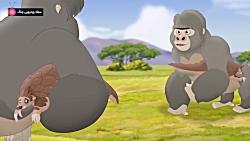انیمیشن گارد شیر - قسمت  22