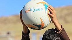 همراهتیم در جام ملت های آسیا 2019