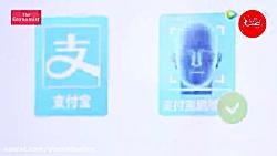 سوءاستفاده دولت چین...