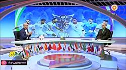 فوتبال آسیایی - ۲۲ دی ۱۳...