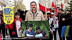 تیزر جشنواره فیلم عمار
