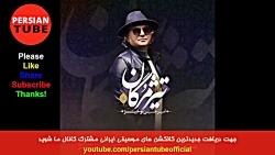 Persian Music 2018 Mix| Top Iranian Song |...