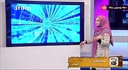 نما به نما - ۲۲ دی ۱۳۹۷ - ...