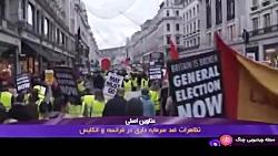 اخبار ایران و جهان - ۲۲ ...
