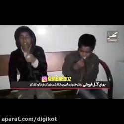 حرف های پیمانکار کودک آزار شهرداری کرمان بعد از بازداشت