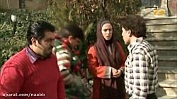 فیلم سینمایی کمدی ایرا...
