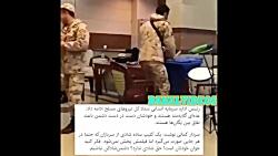 از واکنش سردار کمالی به رقص و شادی سربازان تا صحبت های دو سرباز حاضر در فیلم!