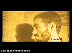 ستارگان گیلان در خرمشهر – قسمت ۱