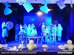 افتتاحیه ی جشنواره ی مو...