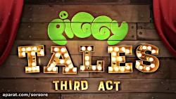 کارتون Ball Games | piggy tales