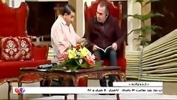 قیمت در طنز مهران مدیری
