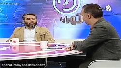 برنتمه تهران 20 با حضور ...