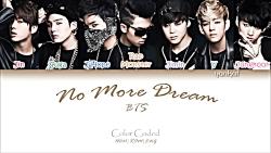 BTS no more dream