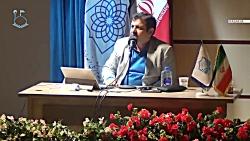 سخنرانی استاد رائفی پور « تربیت در جامعه اسلامی »