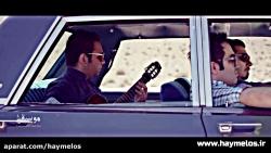 موزیک ویدیوی احسان خوا...