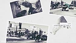 پلیس آمریکا به روایت ره...