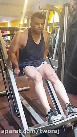 بدنسازی هاگ پا با پاهای...