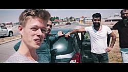سفرنامه توریست خارجی به ایران (سفر رایگان به ایران)