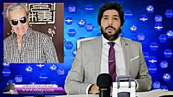 مسعود صدر درگذشت؛ نگاه...