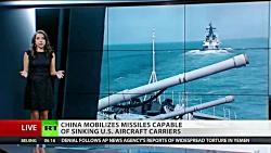 چین موشک هایی که قادر ب...