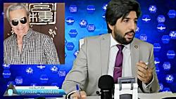 مسعود صدر درگذشت_نگاهی ...