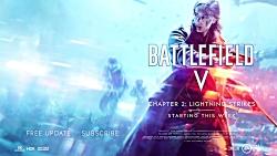 محتوای آپدیت جدید بازی Battlefield V