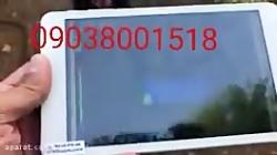 فلزیاب موبایلی ۰۹۰۳۸۰۰...