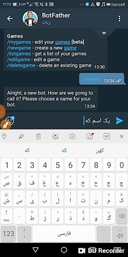 هک تلگرام با گوشی