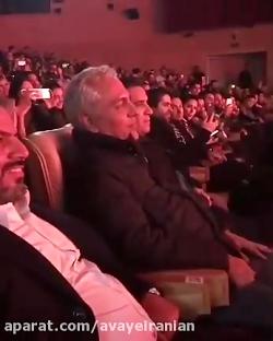 وقتی مهران مدیری کنسرت ...