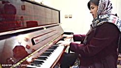 کلاس آموزش پیانو برای ک...