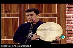 موسیقی مقامی