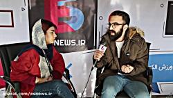 خبرگزاری ورزش های الکترونیک ESNews