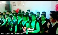 اجرای گروه سرود دانش ام...
