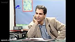 تست بازیگری مهران مدیر...