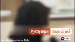 اعترافات دختر تهرانی ک...