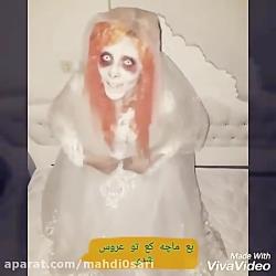 دابسمش محمدرضا 2