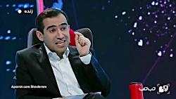پشت پرده مافیای کنکور از زبان دکتر مجید حسینی در تب تاب