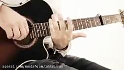 موسیقی بیکلام/گیتار/بس...