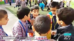 نظارت شورای دانش آموزی ...