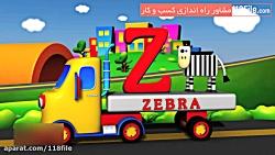بهترین آموزش اعداد انگلیسی برای کودکان با شعر و کارتون